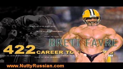 Brett favre nude pictures released news one jpg 1280x720